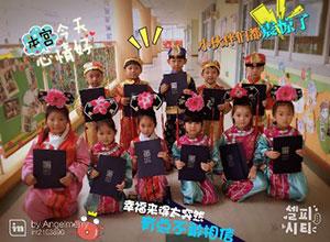 贺我园51名幼儿过中国美术学院美术考级